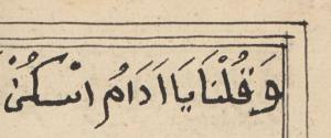 Text frames-16877