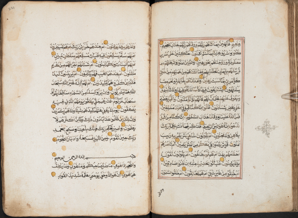 There are three pages (ff. 221r, 221v, 222r) with missing text frames in this Qur'an manuscript from Aceh. British Library, Or 16034, ff. 220v-221r.