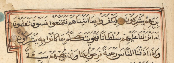 Probable scribal miscalculation leads to a stepped text frame in a Qur'an from Aceh. British Library, Or 15406, f. 204r