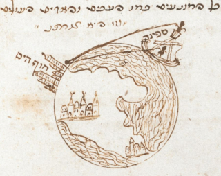 Black and white drawing of the globe with cities and land masses, including a city and a ship coming off the outer border of the circle, along with Hebrew-script text