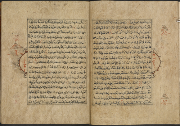 AStart of juz'2, indicated in the margins with semicircular ornaments, and in the text with a stack of three red circles, in a Qur'an from Java, ca. 1800. British Library, Add. 12312, ff. 14v-15r