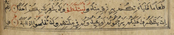 The midpoint of the Qur'an, the word walyatalattaf, 'let him be courteous', Surat al-Kahf (Q.18:19), is highlighted in three Qur'an manuscripts-Walyatalataf-12312-95v