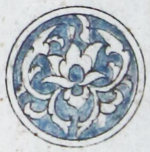 Illuminated marginal medallion indicating the start of a new juz'-EAP1020-5-1.78-juz-b