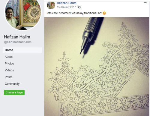 Detail of Hafizan Halim's drawing based on the illuminated headpiece from of the royal Johor letter of 1857, Or 16126.