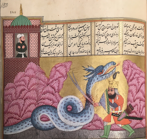 'Ali attacking the dragon of the Kuh Billaur watched by Zinhar