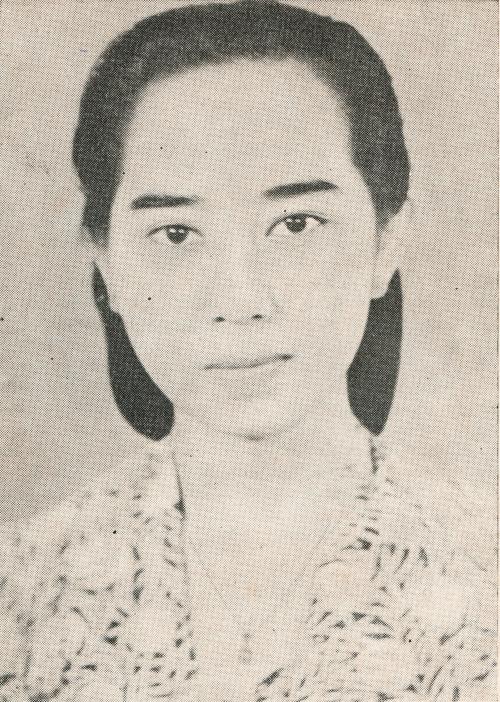 S. Rukiah, in ca. 1954