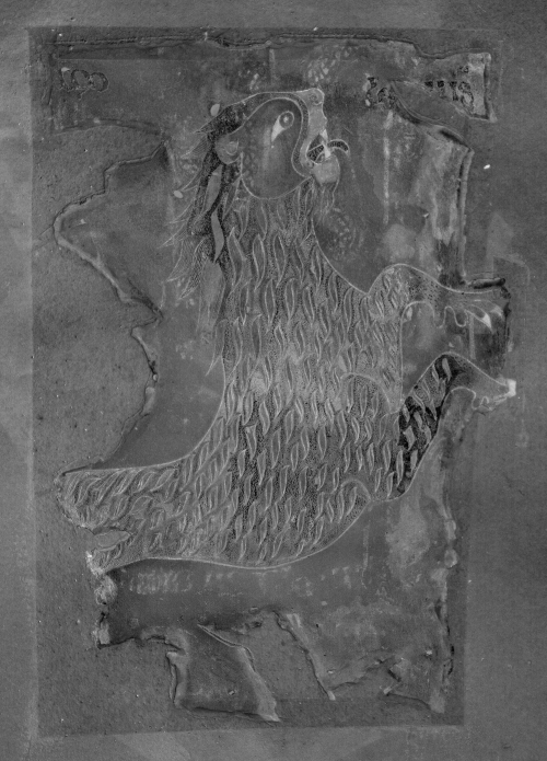 Medieval illustration of the lion of St Mark in black and white, enhanced by multispectral imaging