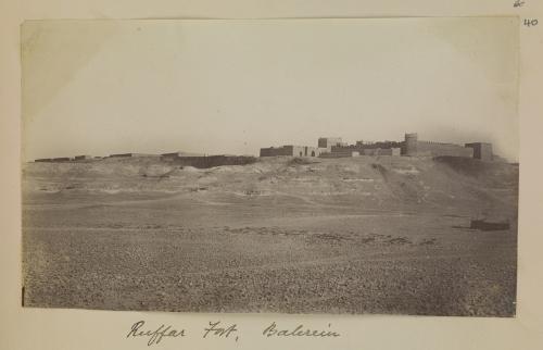 Riffa Fort  Bahrain  in 1870
