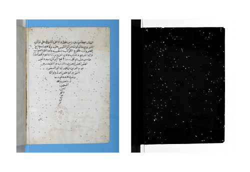 Imaging contrast showing insect damage to manuscript, 'Four treatises on Astronomy' (Or 8415), with one image of the manuscript page and the other showing just the pinpricks on a black background, created by Renata Kaminska (Digitisation Studio Manager)
