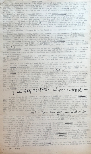 A foolscap page of Latin-script text typed on a typewriter with some words and phrases either crossed out in pen or cancelled with typed x's and Arabic and Samaritan script texts also added in by hand