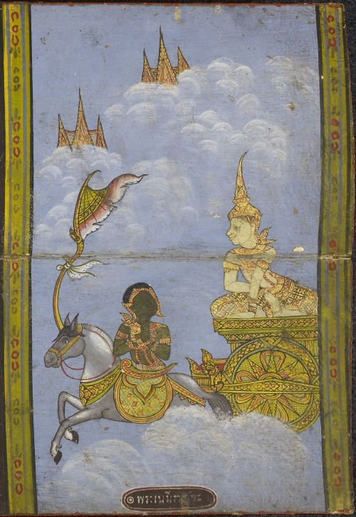 Scene from the Nemi Jataka in a paper folding book, central Thailand, dated 1894