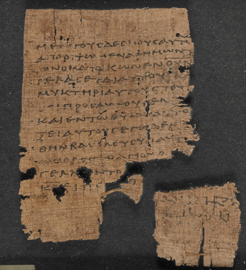 Papyrus_2556_f001r