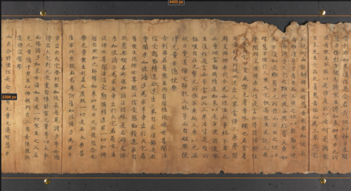 Close view of yellowed scroll with Chinese characters on it with black bars above and below