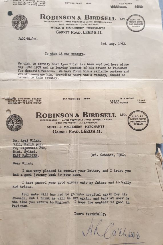 RB Document