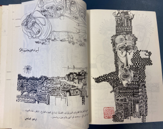 Two-page spread of a magazine featuring various black and white line drawings, two on left-hand side, with bottom left hand showing a cityscape, and one on the right hand side featuring an abstract image of a person