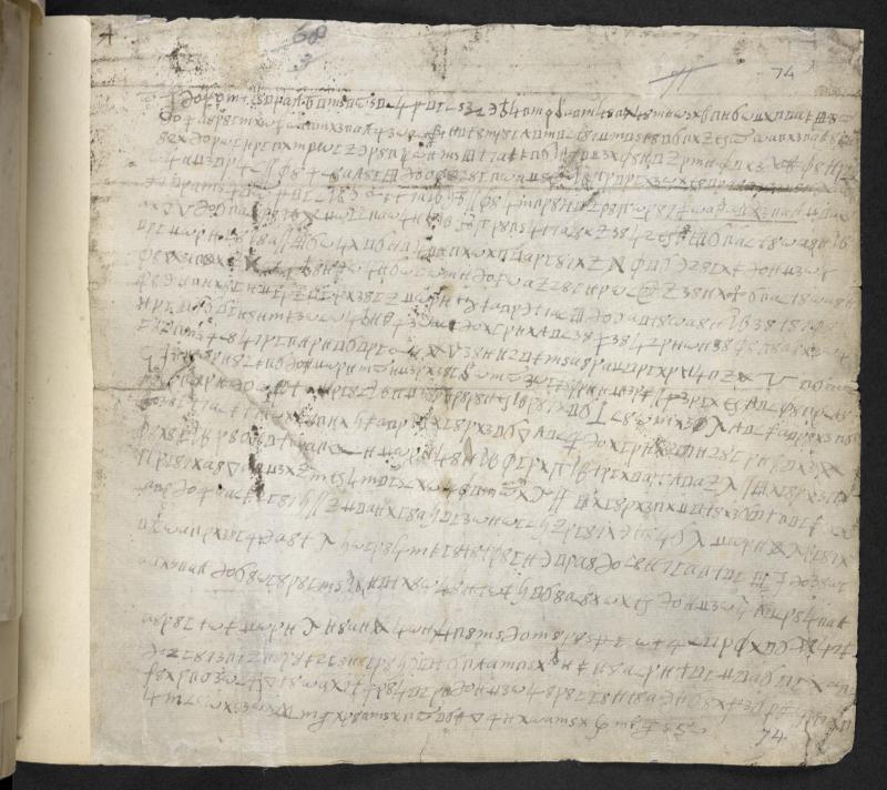 Cotton MS Caligula C ii  f. 74r