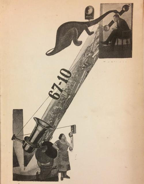 Page from Mayakovsky's Pro eto with photomontage by Rodchenko