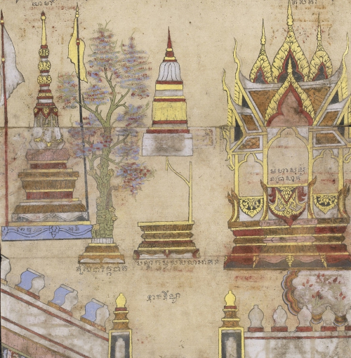 The Chulamani Chedi (left), the pāricchattaka tree, celestial umbrella and Sudhamma assembly hall (right) in the Tavatimsa heaven, illustrated in a Buddhist cosmology, Traiphum, from Thailand, 19th century