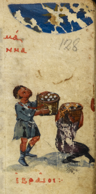 A detail from the Bristol Psalter, featuring a marginal illustration of the miracle of the manna.