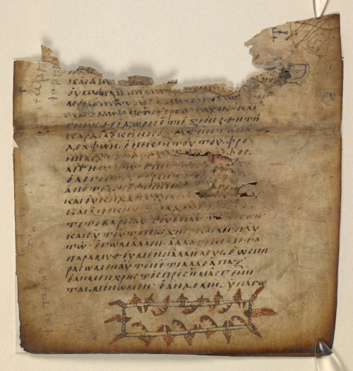 A fragment from a 9th-century copy of the Greek Life of St Pachomius, featuring a marginal illustration.
