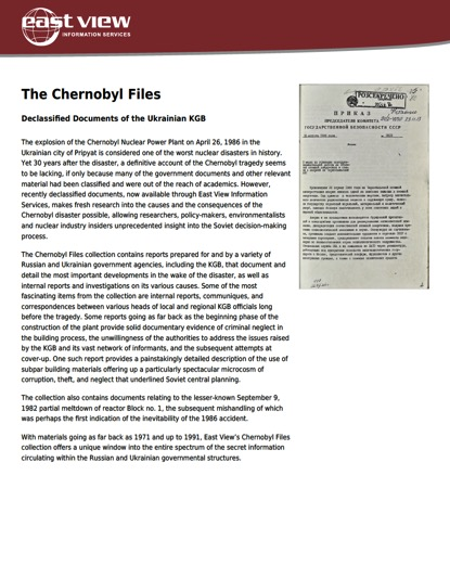 Information about the Chernobyl Files from East View