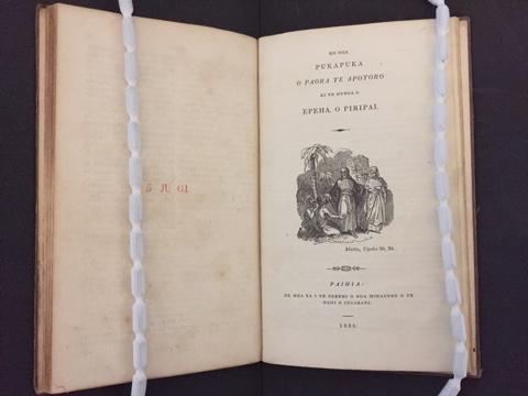 Image showing the title page of Ko nga pukapuka o Paora te Apotoro ki te hunga o Epeha, o Piripai (Bible extracts) printed in 1835