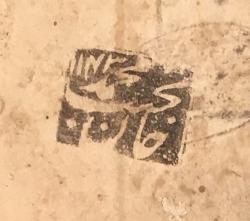 Muḥammad Najīb Khān 1143 (1730/31). IO Islamic 705