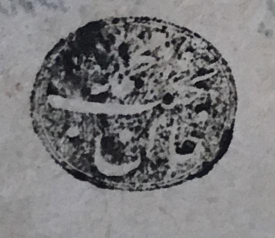 Muḥammad Najīb Khān. IO Islamic 2221