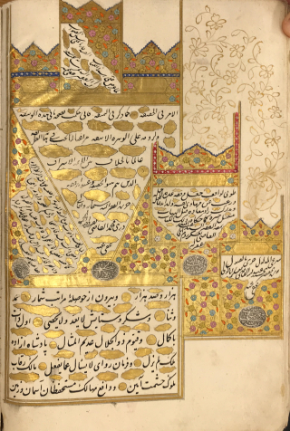 Page of Arabic-script text with gold bands between the lines, surrounded by heavily gilded illumination in various shapes and floral illustrations in pink, green and black
