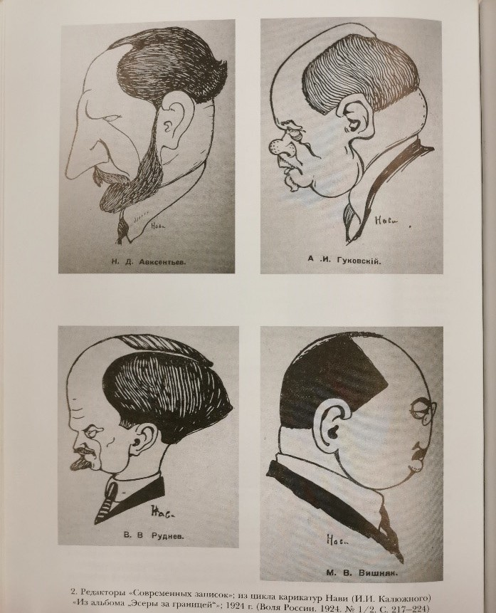 Caricatures of SZ editors