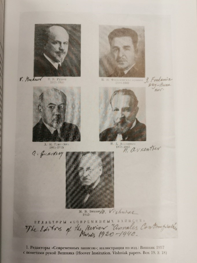 Five editors of SZ - photographs