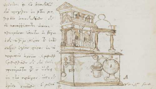 A manuscript illustration showing the design of an animated model of a sanctuary