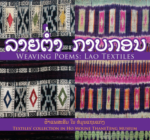 Front cover of the book Lai tam kap kon / Weaving poems: Lao textiles by Douangdeuane Bounyavong, Vientiane: Dokked, 2015 (British Library, shelfmark pending)