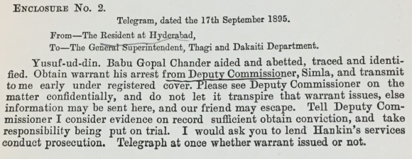 A copy of the initial order for the arrest of Yusufuddin
