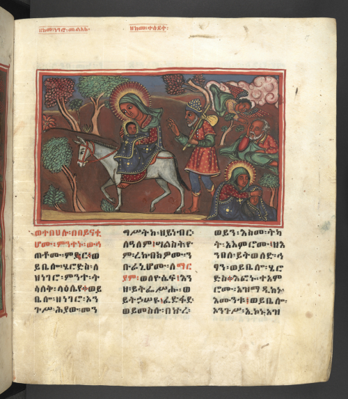 Painting of Virgin Mary and Baby Jesus on horse back followed by group of men and women, in colour, above text in red and black in Geez script