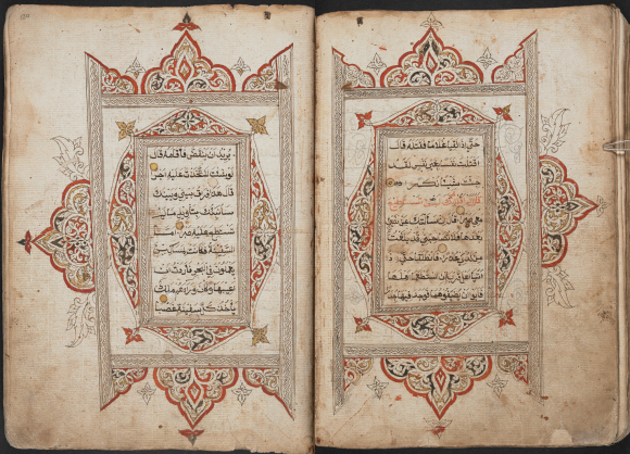 Illuminated frames in the middle of a Qur'an from Aceh, marking the start of juz' 16 (Q. 18:75), 19th century. British Library, Or 16034, ff. 119v-120r.