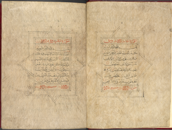 Simple diamond-rectangle double frames in black ink, at the start of a Qur'an from Java, 18th-early 19th century. British Library, Add 12343, ff. 2v-3r.