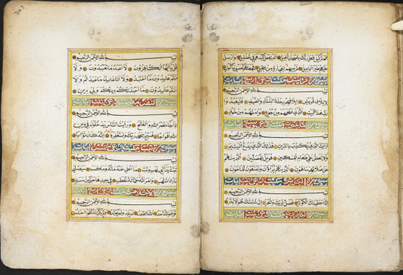 Colourful chapter headings, with the titles of the surah reserved in white against a selection of coloured bands of alternating red with their green or blue. British Library, Or 15227, ff. 302v-303r
