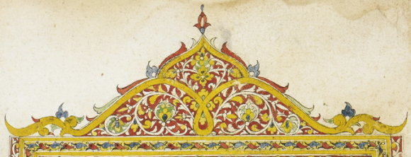 Interlocking wave arch, with chilli pepper border below of blue and red seeds. British Library, Or 15227, f. 303v (detail)
