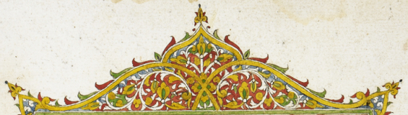 Another interlocking wave arch. British Library, Or 15227, f. 222v (detail)