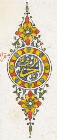Or 15227 f.63v-j.7