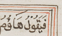 Text frames of red-black-red-black ruled ink lines in all three Qur'an manuscripts from Aceh: (middle) Or 16034