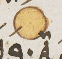 Verse (aya) markers of black circles filled with yellow pigment-16034
