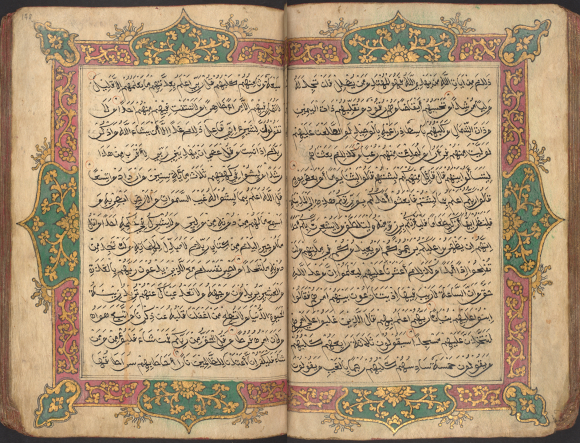 Decorated frames in the middle of a Qur'an from Madura. British Library, Or 15877, ff. 147v-148r