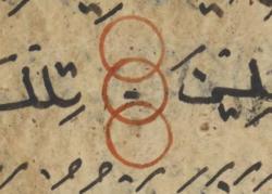 Roundel-12312-f.14v-juz2