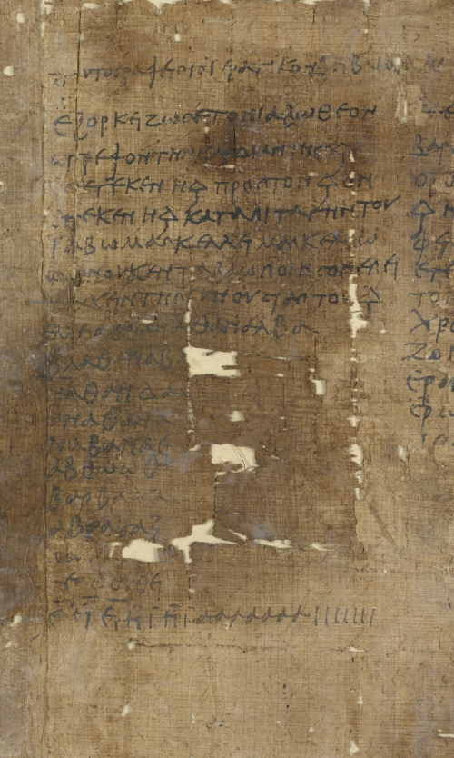 Magical text on papyrus to secure the eternal love of a woman.