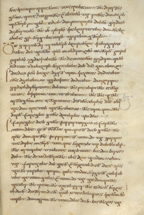11th-century Georgian manuscript