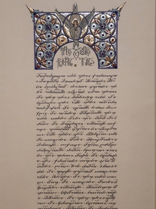 Manuscript donated by Art Palace
