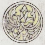 Illuminated marginal medallion indicating the start of a new juz'-EAP1020-5-1.98-juz-a