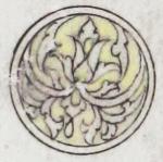 Illuminated marginal medallion indicating the start of a new juz'-EAP1020-5-1.98-juz-a